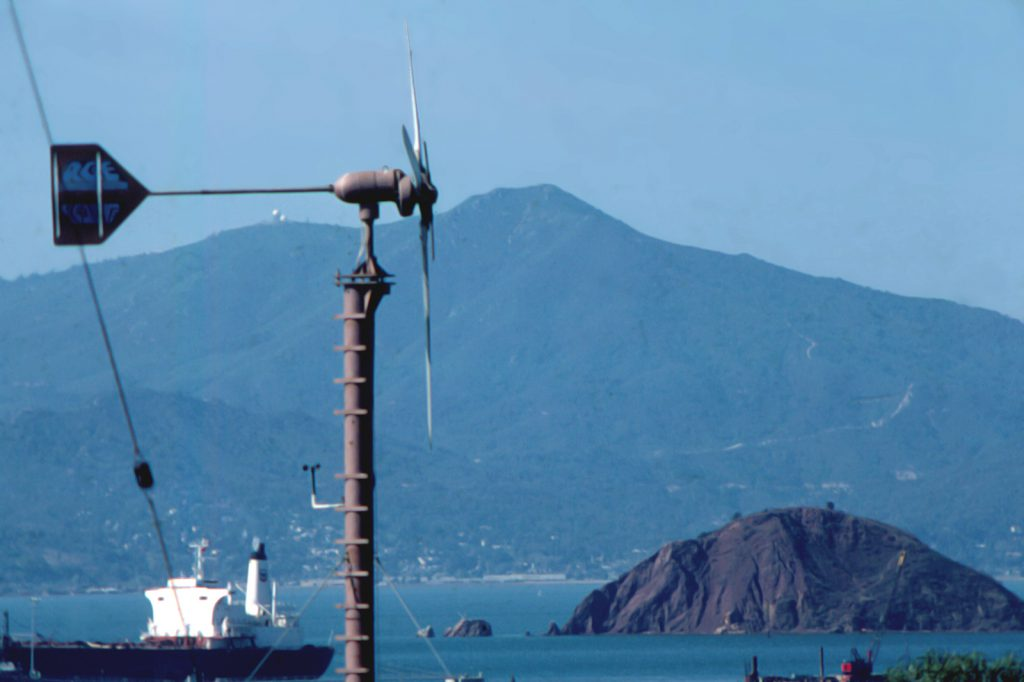 First Wind Generator in California